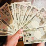 【メルカリ】ランサーズと合わせたら20万円以上の収入が!