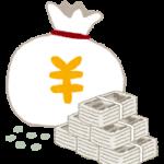 【個人向け国債】売却した体験談