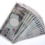 【へそくり】30代専業主婦の貯金額が0円から25万へ
