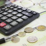 【特別費】予算を立てることで家計が安定する!