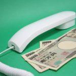 【給料変動による赤字】前月より手取りが5万少ない??