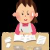 【年末調整】住宅ローン控除の還付金で固定資産税を支払う