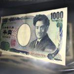 【クリアファイル家計簿】1日2000円明確化!実践してみたら