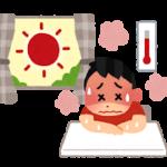 【夜間熱中症】頭痛と吐き気が酷い!対策と予防方法は?